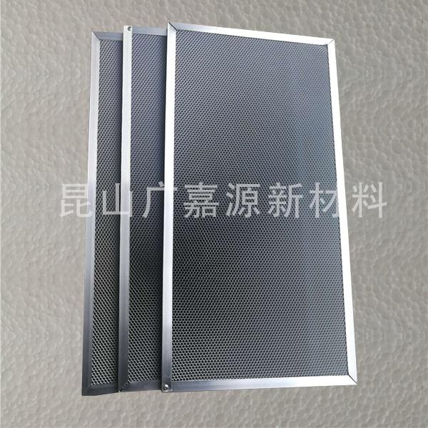 光触媒铝基网